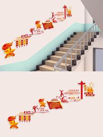 党建少先队楼梯走廊文化墙