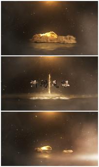 火焰燃烧文字LOGO电影片头篇章震撼预告视频模板