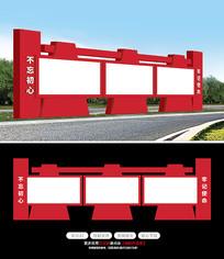 户外中式党建宣传栏大型廉政文化长廊