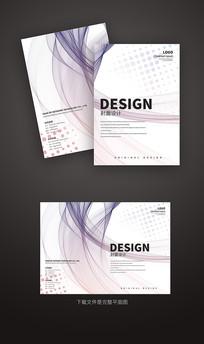 简洁高档企业画册封面设计