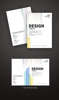 企业画册封面设计模板