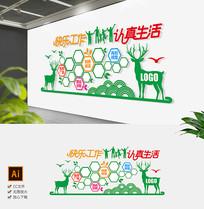 企业员工照片墙标语文化墙企业文化墙