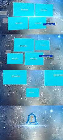 三维视频照片墙企业员工人物介绍AE模板