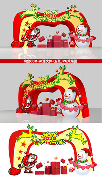 圣诞节活动氛围布置圣诞美陈