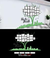 通用企业历程办公形象墙立体企业文化墙