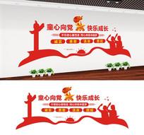 学校少先队文化墙宣传标语设计