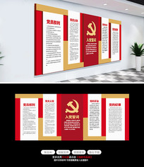 原创红色创意党政党建文化墙