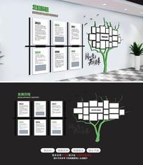 照片树形企业文化墙员工风采照片墙
