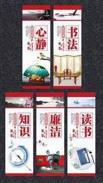 中国风校园廉洁文化挂画设计