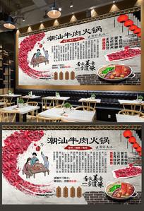 潮汕牛肉火锅背景墙