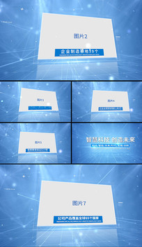 简洁商务科技互联网图文照片展示AE模板