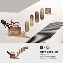 礼仪校园楼道文化墙
