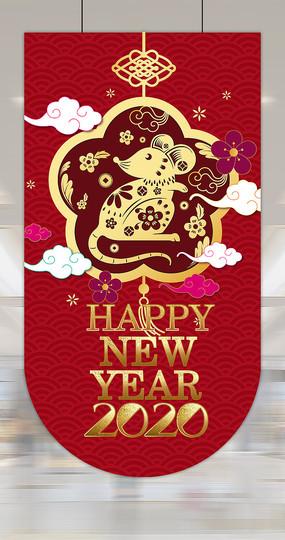 新年快乐鼠年春节吊旗设计