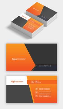 橙色创意商务名片模板