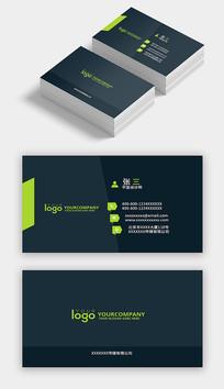 创意浅绿商务名片设计
