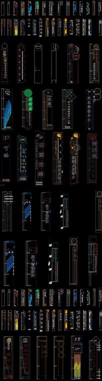 灯箱 灯柱CAD模块