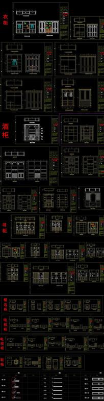 多种柜体CAD图库