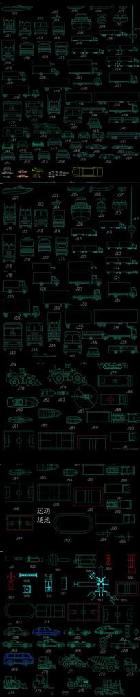 各种交通工具CAD图库