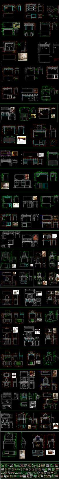 各种梳妆台CAD图库