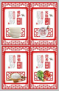 简约清新食堂文化挂画设计