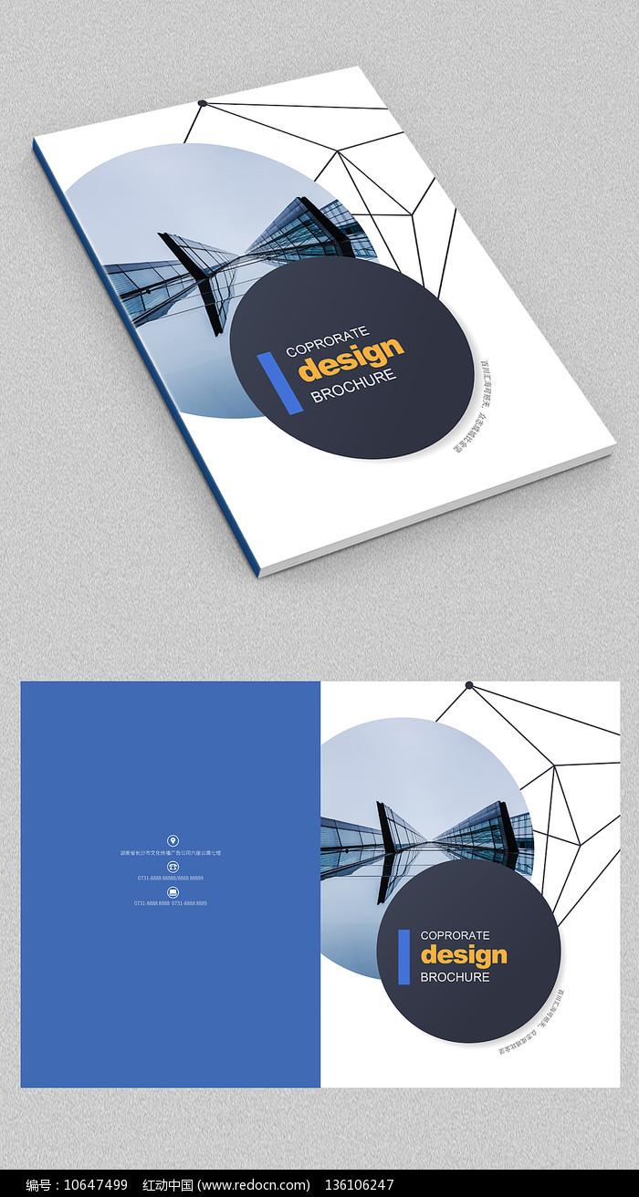建筑工程企业商务画册封面图片