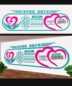 精美医院文化墙设计