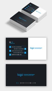 蓝黑行业通用商务名片设计