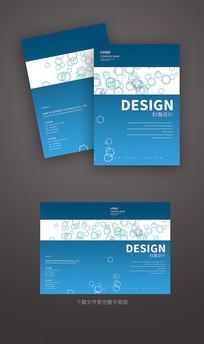 蓝色简约风格画册封面设计