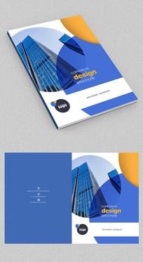 蓝色商务企业品牌画册封面