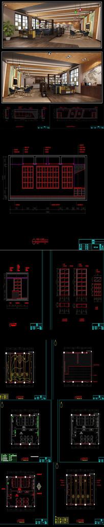 某高校休闲舒适书吧室内设计CAD施工图