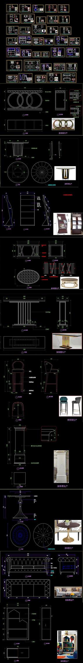 全套酒店家具CAD图库