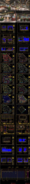 全套时尚网吧CAD施工图