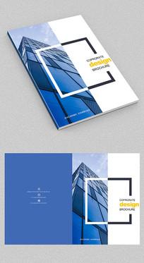 现代企业宣传画册封面