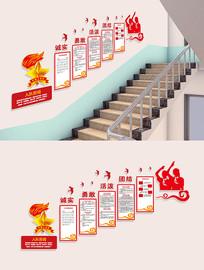 校园少先队文化墙设计