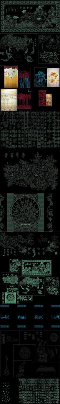 新中式雕刻图案CAD图库