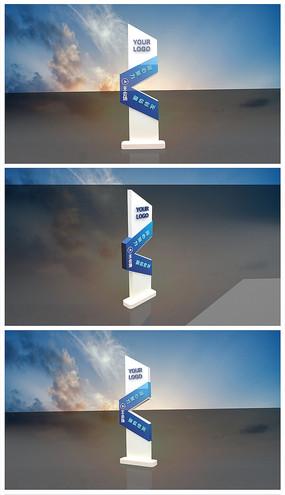 原创科技企业指示牌模型效果图 max