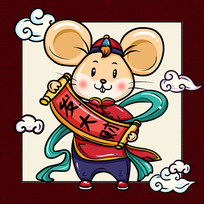 原创中国风新年老鼠