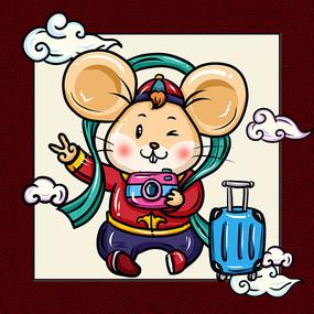 中国风老鼠卡通人物 PSD