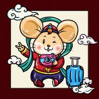 中国风老鼠卡通人物