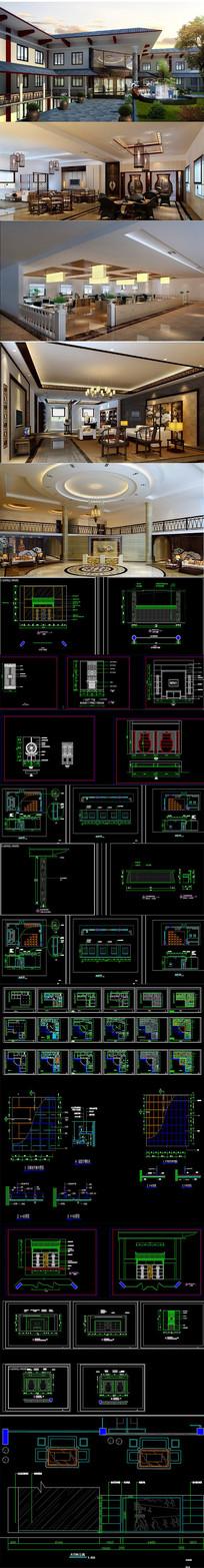 中式风格酒厂室内CAD施工图(含效果图)