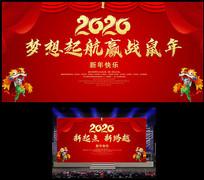 2020年鼠年背模板