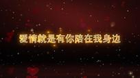 爱情婚礼邀请字幕AE模板