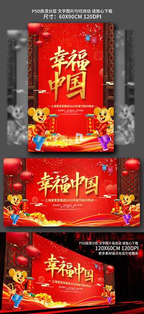 春节 中国风鼠年大吉海报展板设计  中国风2020年鼠年海报 创意金色鼠图片