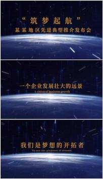 恢弘史诗edius字幕开场片头视频模板
