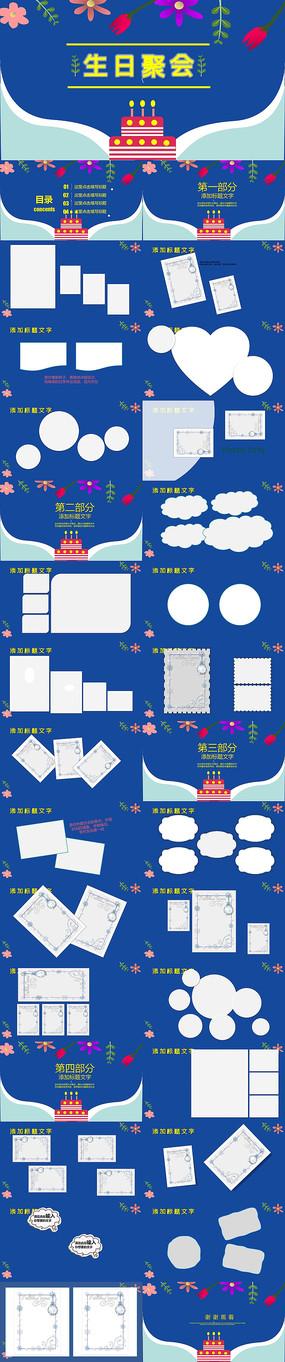 蓝色生日快乐电子相册PPT模板