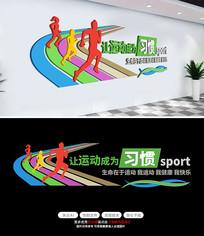 校园体育运动健身房运动文化墙布置