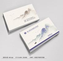 中国风山水名片设计