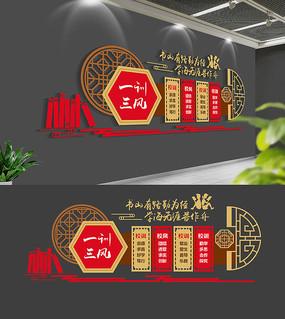 3D校园一训三风文化墙