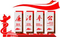 高端大气红色廉政建设文化墙