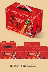 节日礼品水果包装